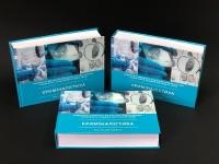 Книга приклад цифрового друку