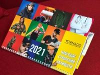 Календарь 2021_1